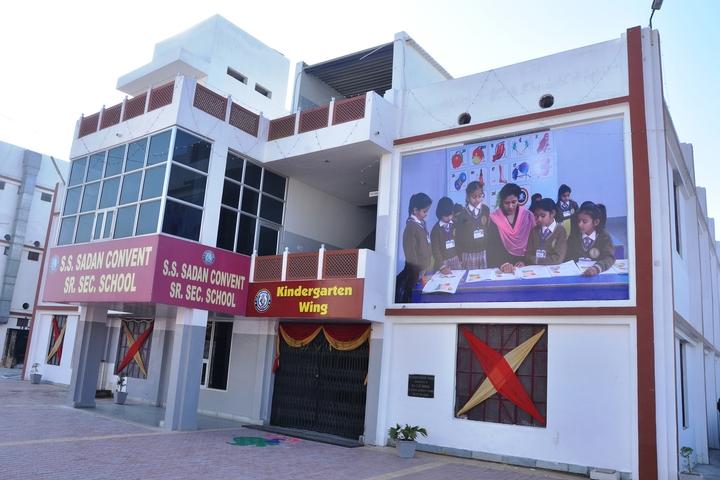 Saraswati Shikshan Sadan Convent School-Building