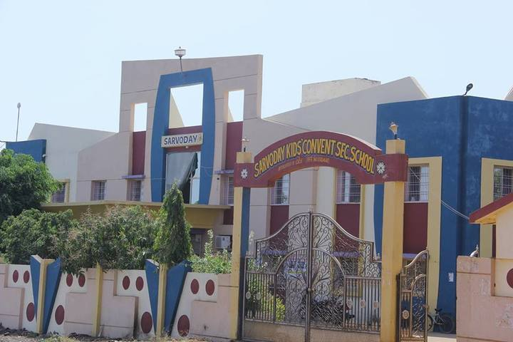 Sarvoday Kids Convent School-Building