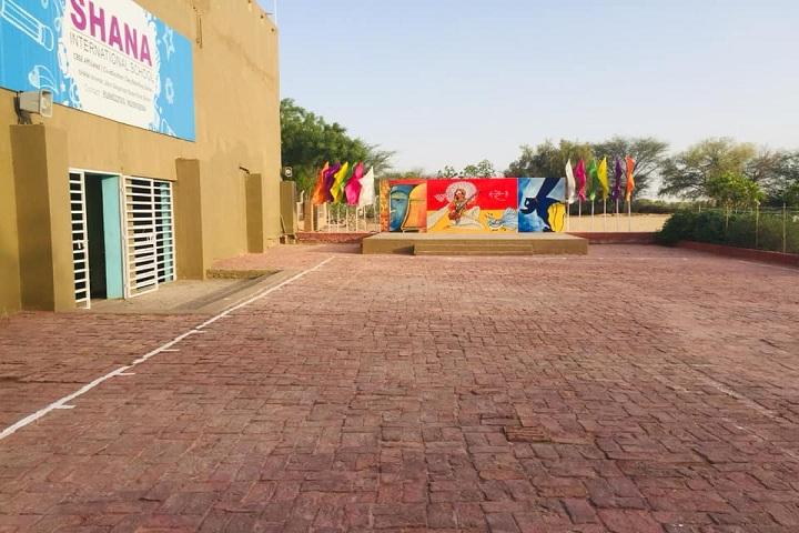 Shana International School-Campus-View