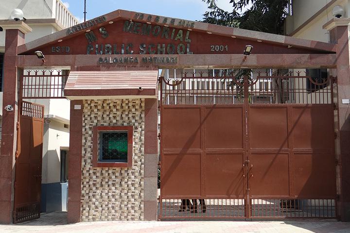M S Memorial Public School-Infrastructure