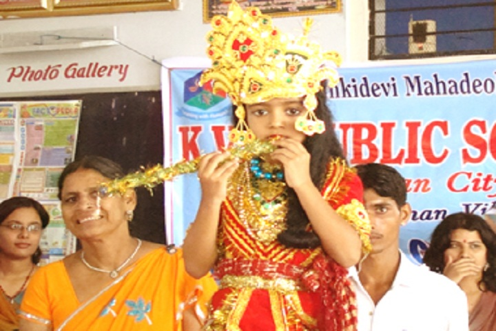 Smt Chunki Devi Mahadeo Lal Bhomrajka KVS Public School-Events celebration