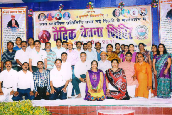 M N Jha D A V Public School- School Faculty