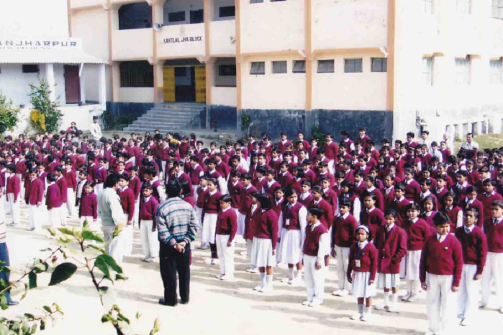 M N Jha D A V Public School- School Infrastructure