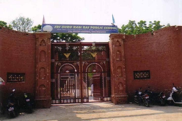 Sri Gururam Rai Public School-Campus-View entrance