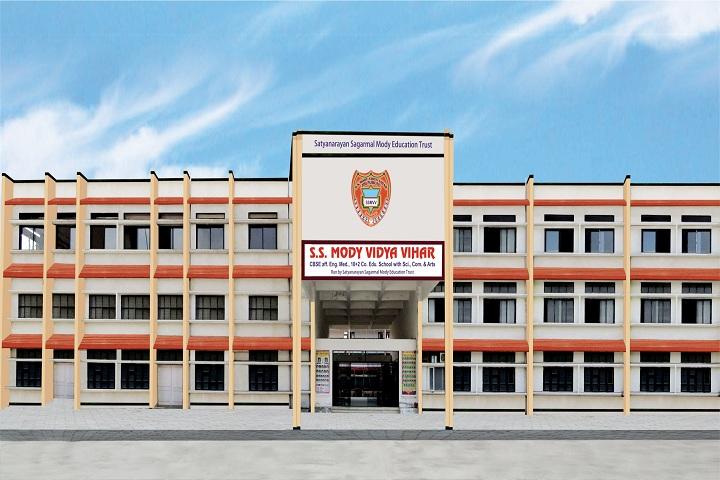 Ss Mody Vidya Vihar-Campus-View