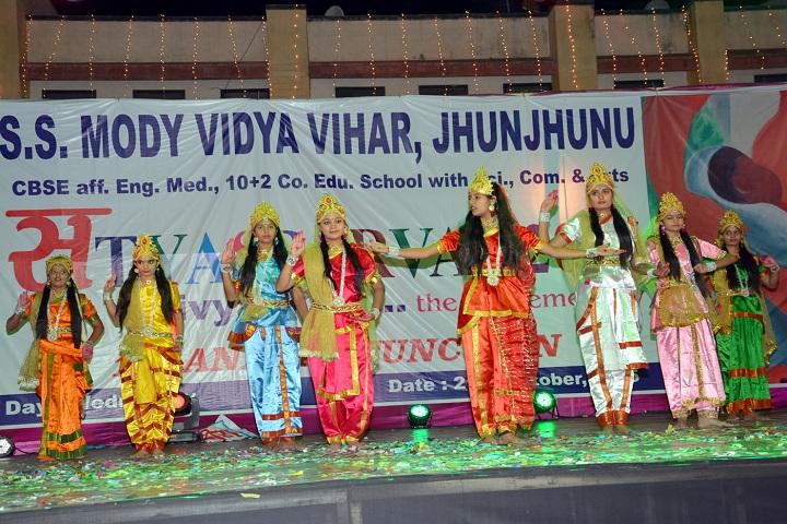 Ss Mody Vidya Vihar-Events function