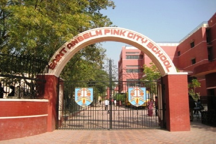 St AnselmS Pink City School-Campus-View entrance