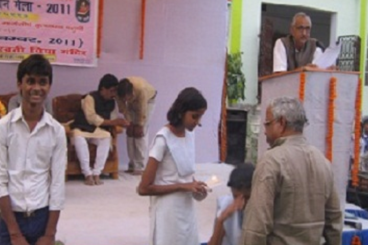 Mahabiri Saraswati Vidya Mandir- Awards Ceremoney