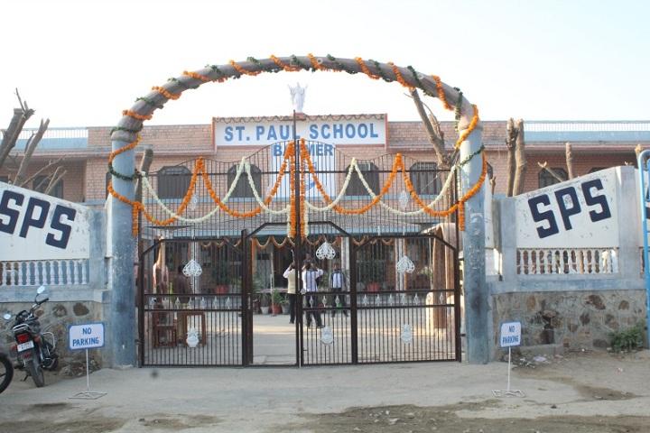 St Paul Senior Secondary School-Campus-View gate