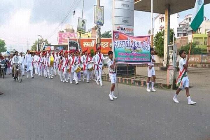 Mahadeo Shankar Lal Kataruka Saraswati Vidya Mandir- Group Ralley
