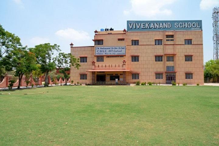 St Vivekanand Senior Secondary School-Campus-View
