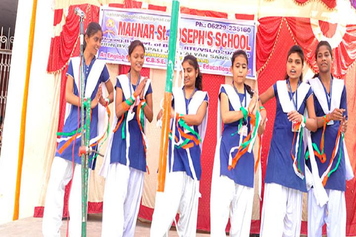 Mahnar St Josephs School-Independence Day Celebration