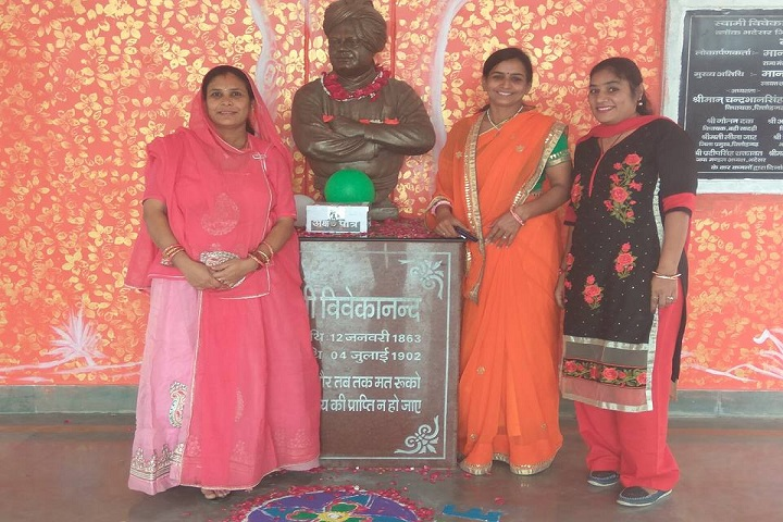 Swami Vivekanand Government Model School-Others