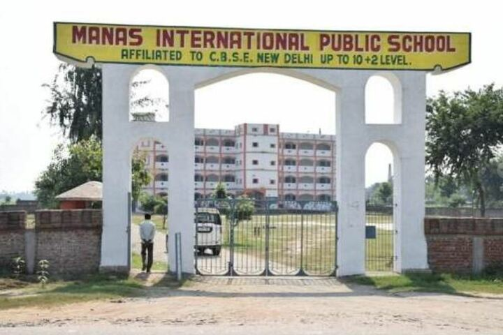 Manas International Public School-Campus Entrance View