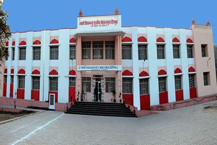 Swami Vivekanand Government Model School-Campus