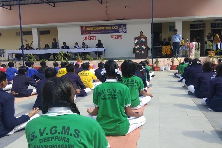 Swami Vivekanand Government Model School-International Yoga Day