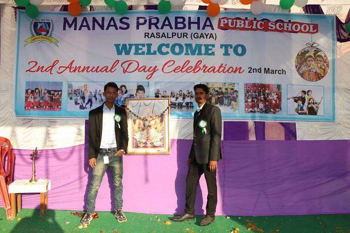 Manas Prabha Public School-Annual Day