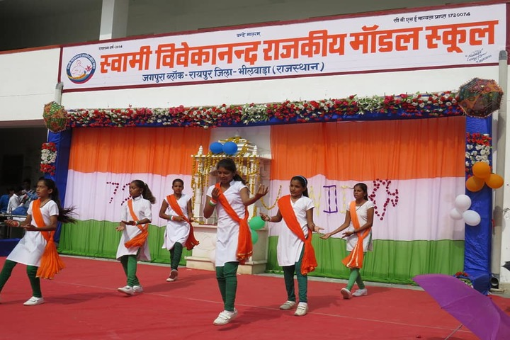 Swami Vivekanand Government Model School-Indepencence Day