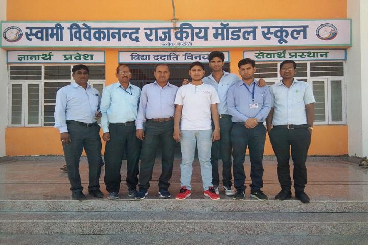 Swami Vivekanand Government Model School-School Staff