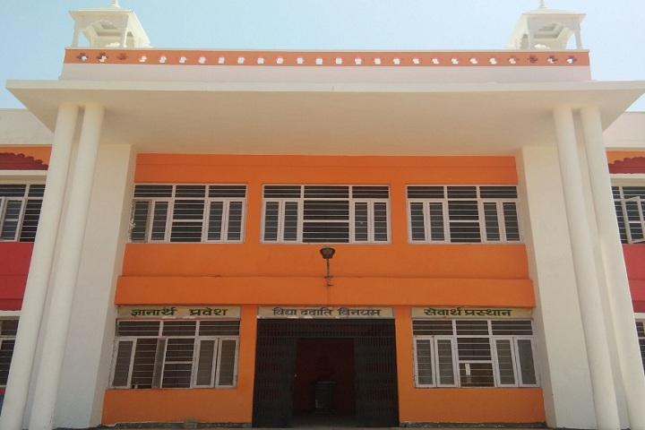 Swami Vivekanand Government Model School-school Entrance