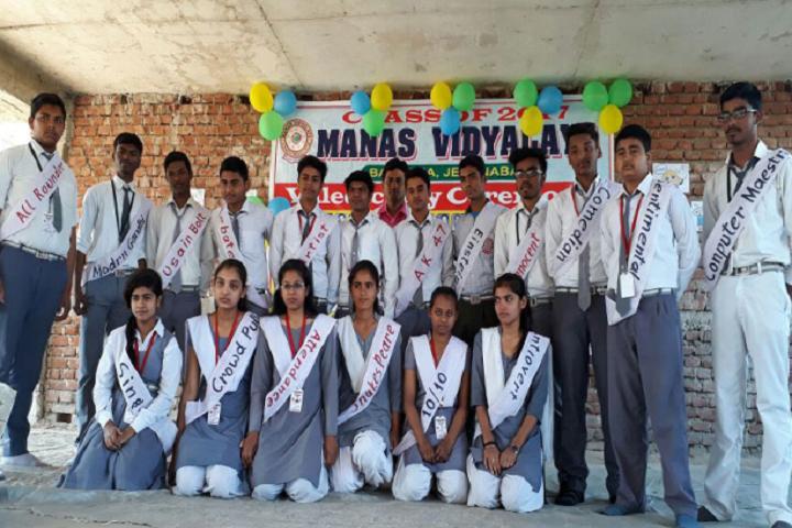 Manas Vidyalaya- Farewell Celebrations