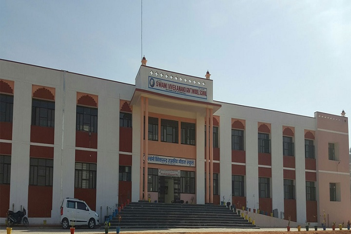 Swami Vivekanand Government Model School- School Building