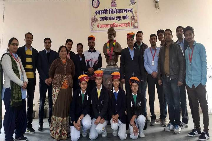 Swami Vivekanand Government Model School-Sports Winners
