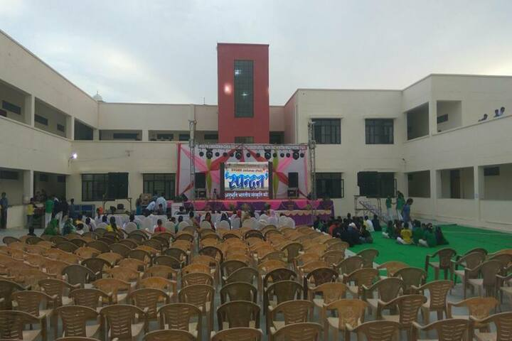 Swami Vivekanand Government Model School-Annual Day