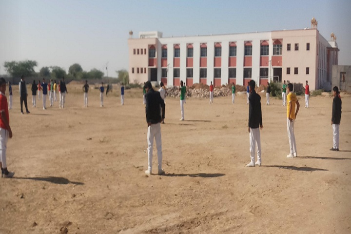 Swami Vivekanand Govt Model School-Play Ground