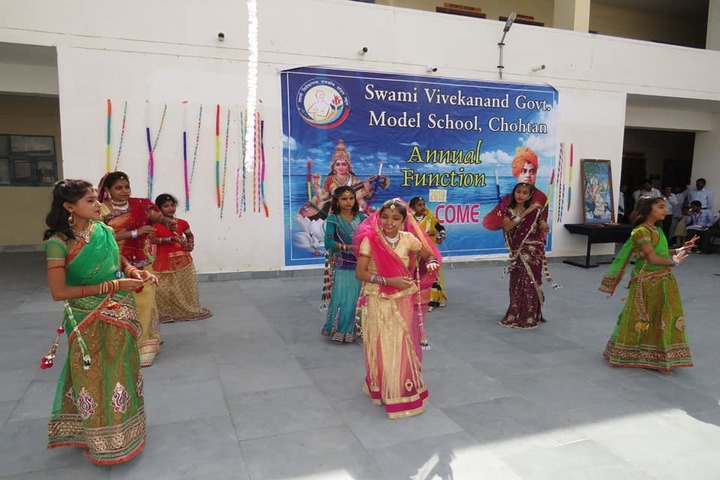 Swami Vivekanand Govt Model School-Annual Day