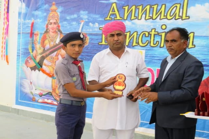 Swami Vivekanand Govt Model School-Prize Distribution