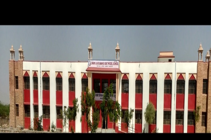 Swami Vivekanand Government Model School-Campus Overview