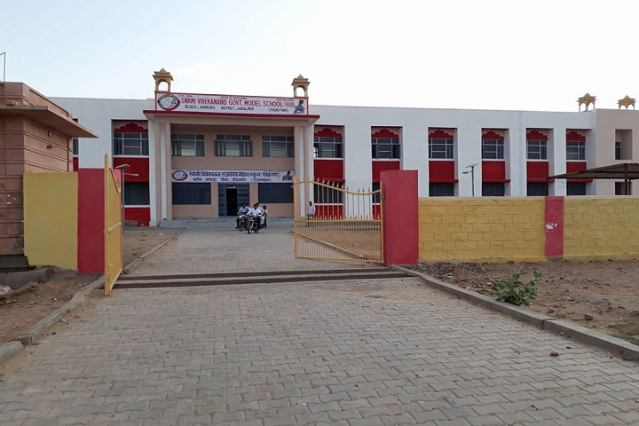 Swami Vivekanand Government Model School-Overview