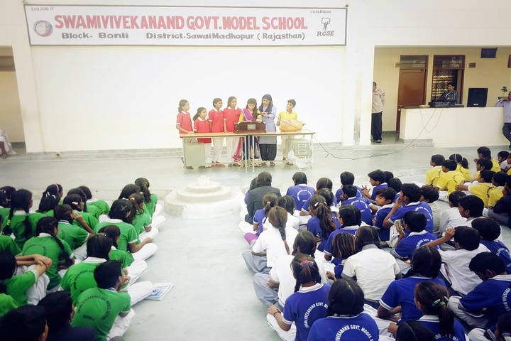 Swami Vivekananda Government Model School-Music