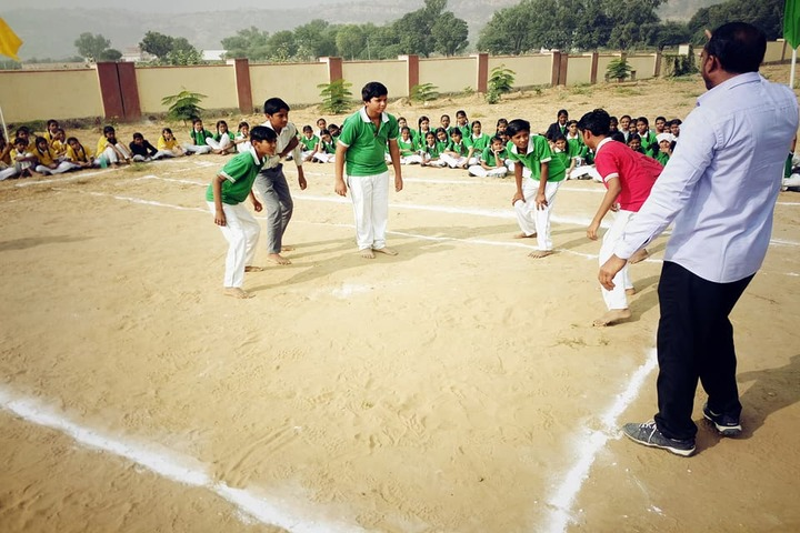 Swami Vivekananda Government Model School-Sports1