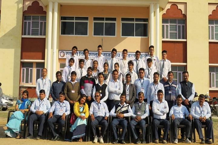 Swami Vivekananda Government Model School-School Photo