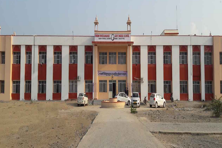 Swami Vivekanand Govt Model School-Campus