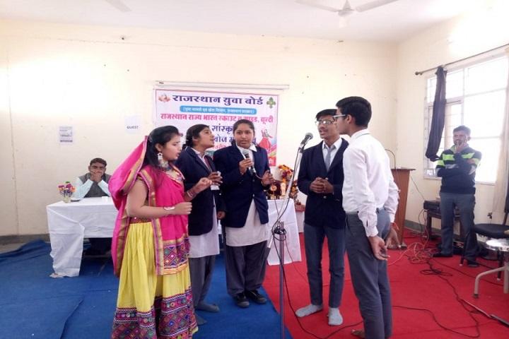 Swami Vivekanand Govt Model School-Singing