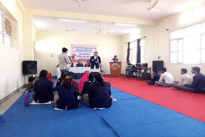 Swami Vivekanand Govt Model School-Speech