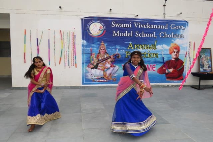 Swami Vivekanand Government Model School-Annual-Day