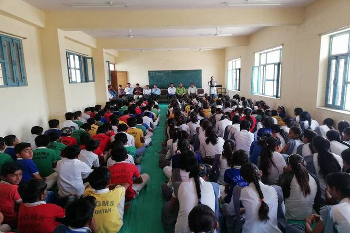 Swami Vivekanand Government Model School-Auditorium