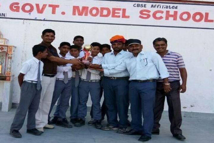 Swami Vivekanand Government Model School-Achievement