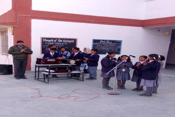 Swami Vivekanand Government Model School-Singing