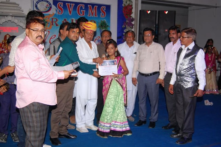 Swami Vivekanand Government Model School-Achievement