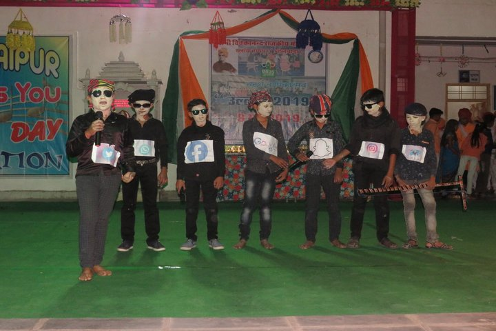 Swami Vivekanand Government Model School-Drama