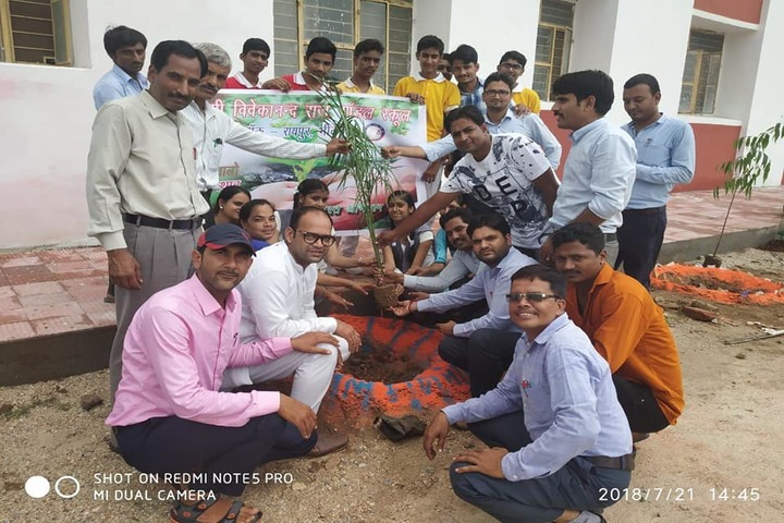 Swami Vivekanand Government Model School-Tree-Plantation