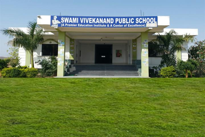 Swami Vivekanand Public School-Campus