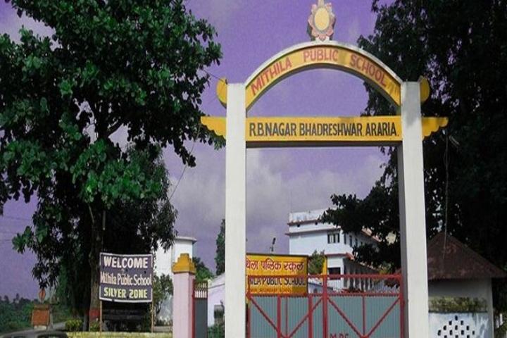 Mithila Public School- Main Gate