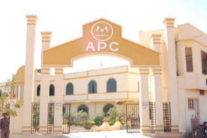 The Asia Pacific Convent School-Campus