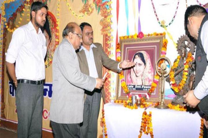 Veena Memorial Senior Secondary School-Event